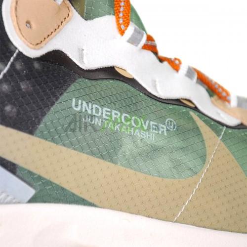 React Element 87 Undercover Green Mist BQ2718-300