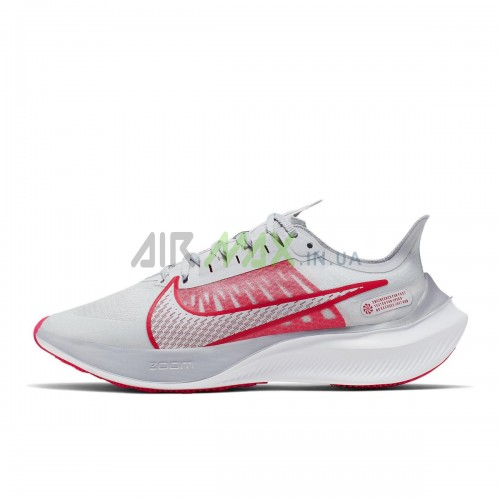 Zoom Gravity Pure Platinum BQ3203-003