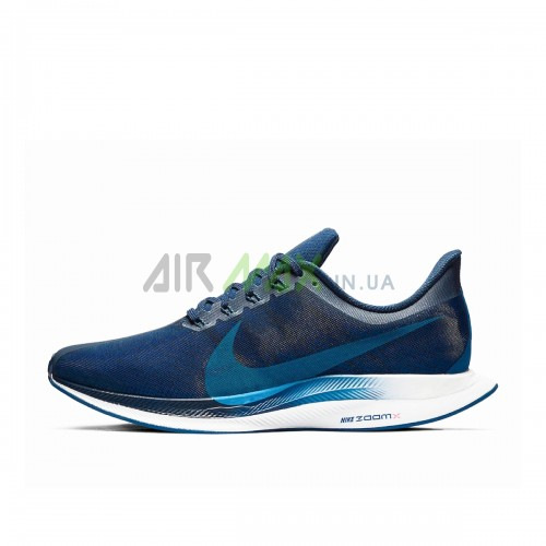 Air Zoom Pegasus 35 Turbo Blue AJ4114-400